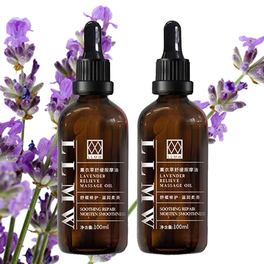 Lavender Soothing Body SPA Massage Essential Oil