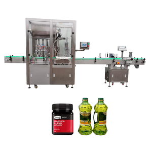 YB-J4 Automatic palm oil filling capping machine , jam filling capping machine, Maple syrup filling capping machine