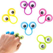 Eye Finger Puppets Plastic Rings with Wiggle Eyes toy Favors for Kids Assorted Colors Gift Toys Pinata Fillers