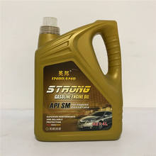 Excellent clean dispersion performance SM 5W40 super full synthetic gasoline engine oil for car