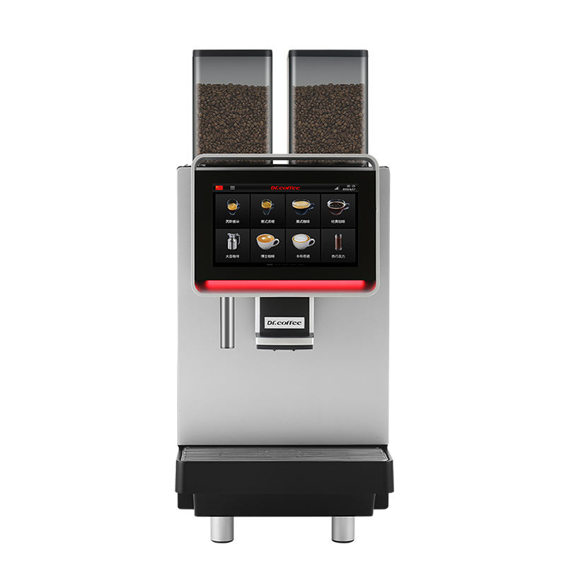 Dr.Coffee F2 220V coffee machine fully automatic commercial espresso maker