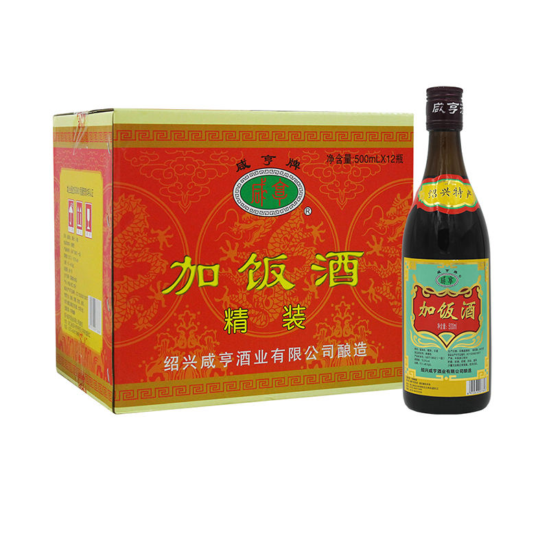 High-quality delicate alcohol flavoring liquor from chinese popular brands Xianheng