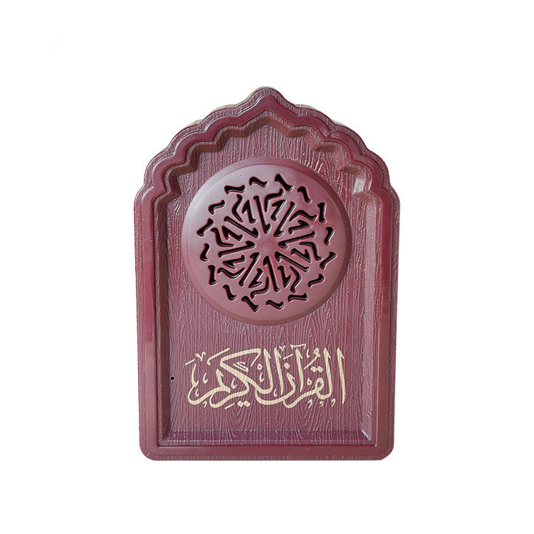 Speaker Alquran Mini Portabel Bluetooth, Speaker Alquran Mini Portabel
