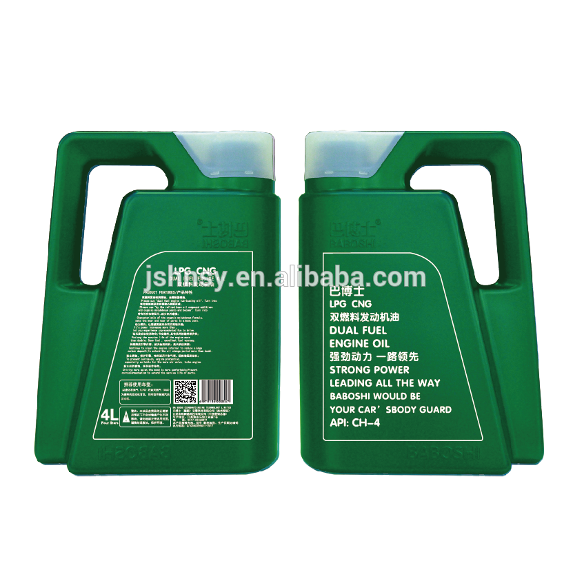 Professional manufacturer high quality lng /cng dual fuel engine oil