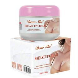 New Wholesale Hot Popular Product Enlarging &Nourishing Breast Up Cream For Body Skin Care With Vitamin A & Plenty Plant Extract