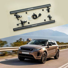 aluminum car accessories auto side step running board for Land Rover Aurora 2015-2019