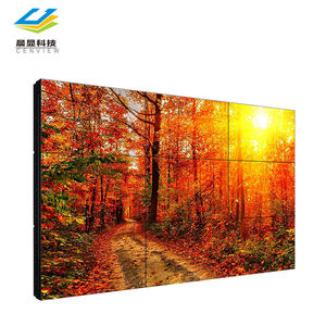 Wholesale different size video wall lcd TV multi screen video wall control lcd TV diaply screen