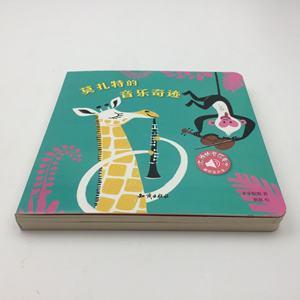 Impressão crianças educacionais brinquedo som impressora livro de bordo