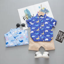 wholesale summer  traceless short sleeve baby clothes kids clothing sets boys