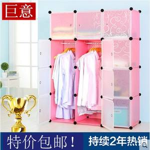 12 Cubes Space-Saving Multifunction Sturdy Plastic Organizer Storage Shelves simple plastic wardrobe cabinet