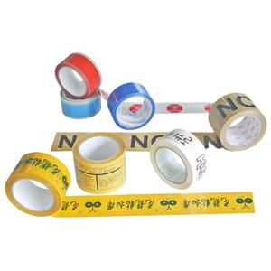 Logo Printed Sellotape Sealing Tape Packing Tape
