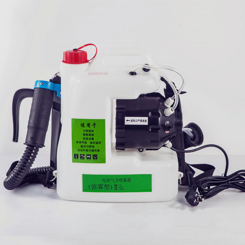 12L/16L Electric Power Duster Mist Duster Electrostatical Sprayer Static Electricity Sprayer
