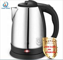 1.7L/2.0L Wholesale  home appliances stainless steel water kettle electric kettle for africa market