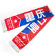 China Factory Sale Cheap Custom Printing Logo Satin Fan Scarf Football Match Cheering And Shouted Slogan Fan Scarf