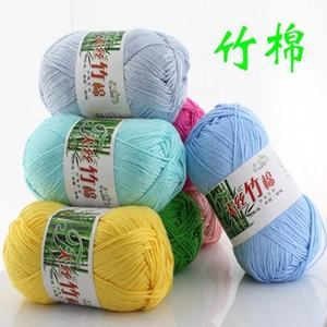2018 Natural Anti-pilling combed bamboo charcoal cotton knitting wool yarn for baby