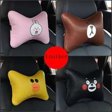 2Pcs Car Neck Pillow, Cartoon Leather Comfortable Soft memory foam pillow  travel pillows  Car Seat Pillow, Head Rest Cushion