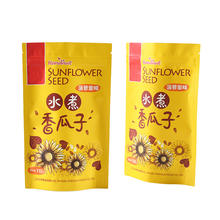 Custom Printed High Quality Mylar Aluminum Foil Lamnating Plastic Stand Up Zipper Pouch Sunflower Seed Packaging Bag