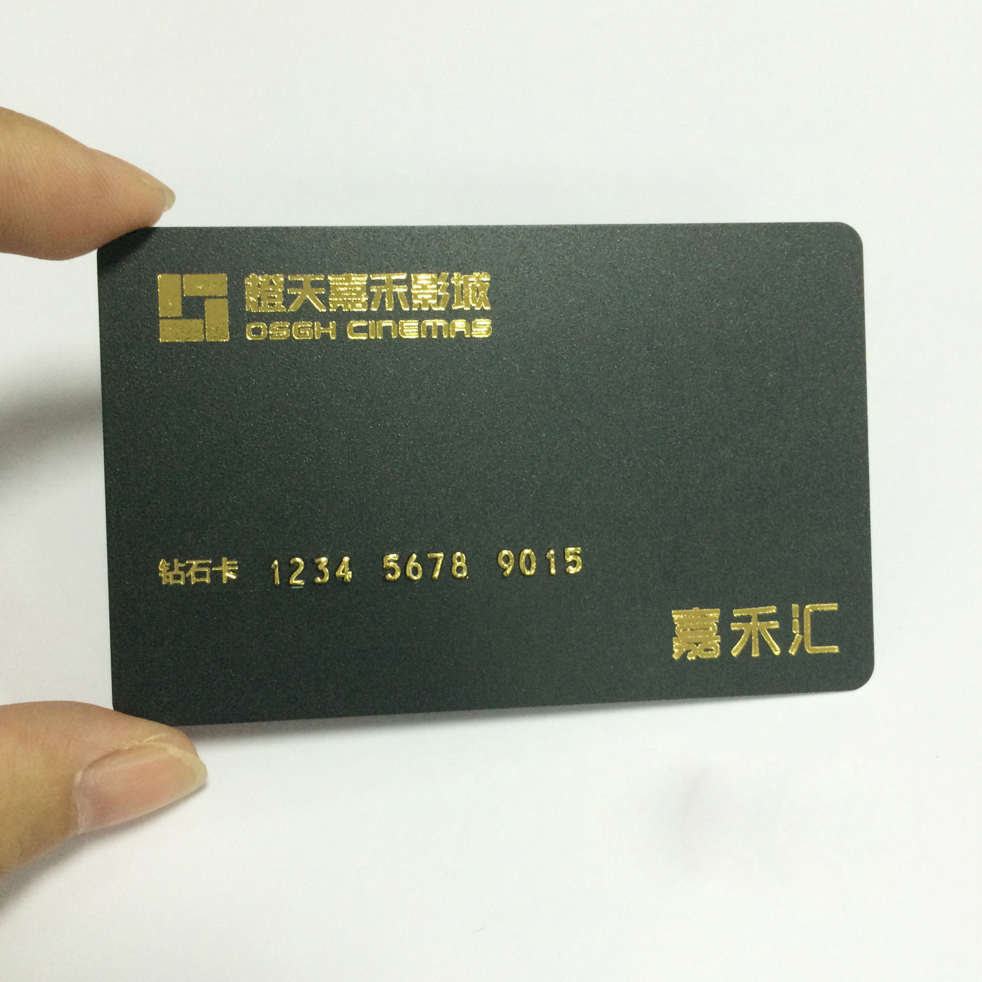 Factory directly selling Custom Printing Black RFID Unique PVC Transparent Luxury Plastic PVC Business Card with Own Logo
