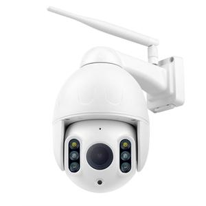 16 * Zoom Keamanan Rumah Mini Speed Dome HD Tahan Air Luar Ruangan Ptz1080P Wifi Nirkabel Ip Kamera