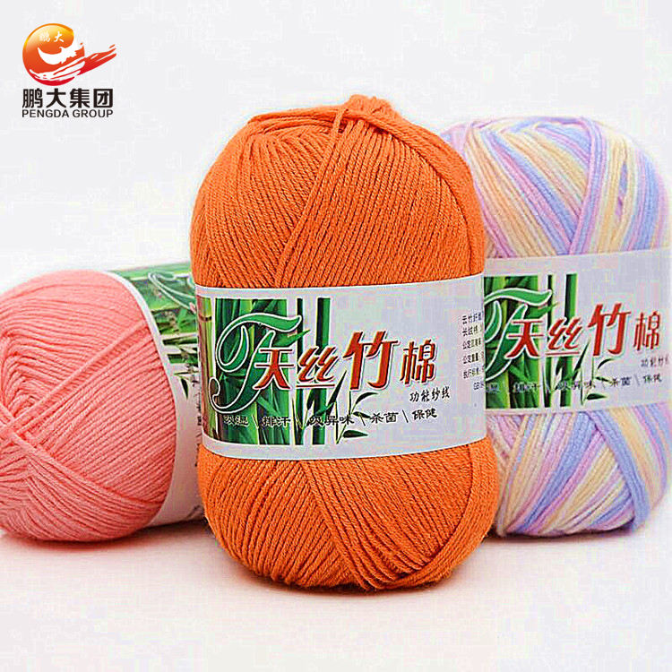 factory price ring spun hand knitting worsted 100% organic charcoal fiber crochet bamboo yarn for machine