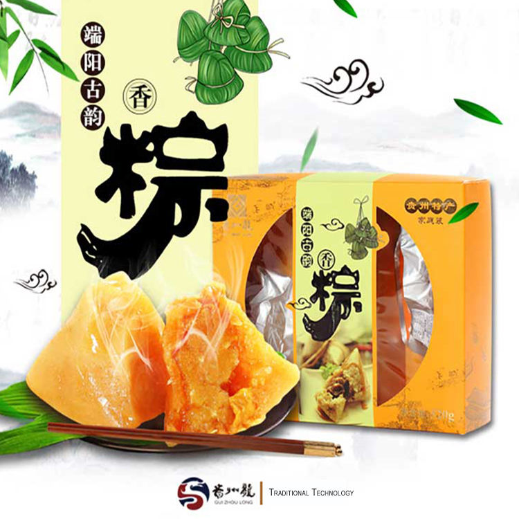 Traditional Chinese Sticky Rice Dumplings Irregularly Shaped Rice Ball Packaging Zongzi