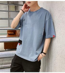quality t-shirt printing cotton t shirt hip hop t-shirt men supplier