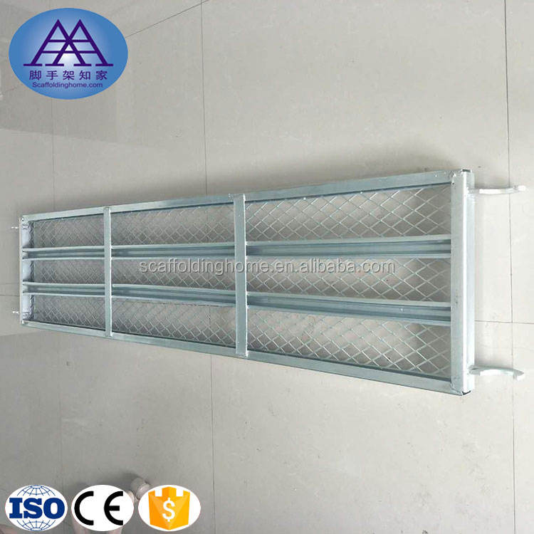 China Factory Construction Steel Scaffolding Walking Platform Board