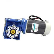 5D200GN-RV40 Worm Gear 24v DC worm Gear Motor Self-locking 200W reversible High Torque RV30 Speed Control Motor