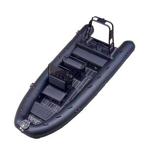 Aluminum Hull RIB 560 Hypalon Inflatable Rowing Boat For Sale