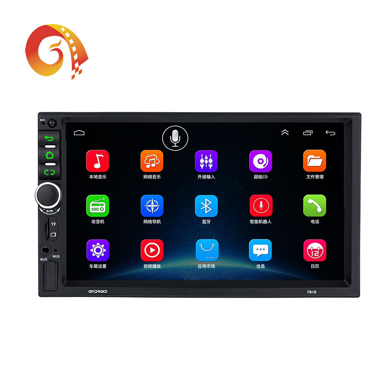 2 Din 7 Inch 7918 Android 1024*600 HD 1080P Full Touch Screen Bluetooth Mirror Vlc Apk Stereo Car Radio System DVD player