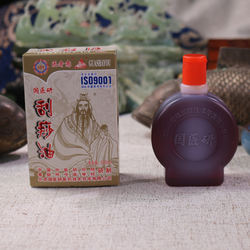 50ml 100ml  massage scraping oil  jade Gua Sha Oil