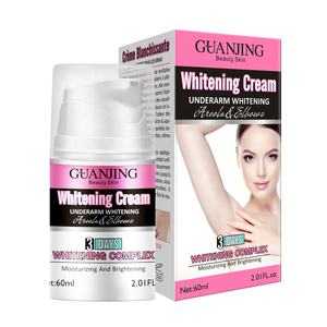Guanjing Armpit Whitening Cream Body Dark Skin Knee Lightening Bikini Underarm Inner Thigh Hot High Quality Body Cream