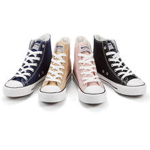 Fashion high top lace ups walking canvas shoes for woman and girl
