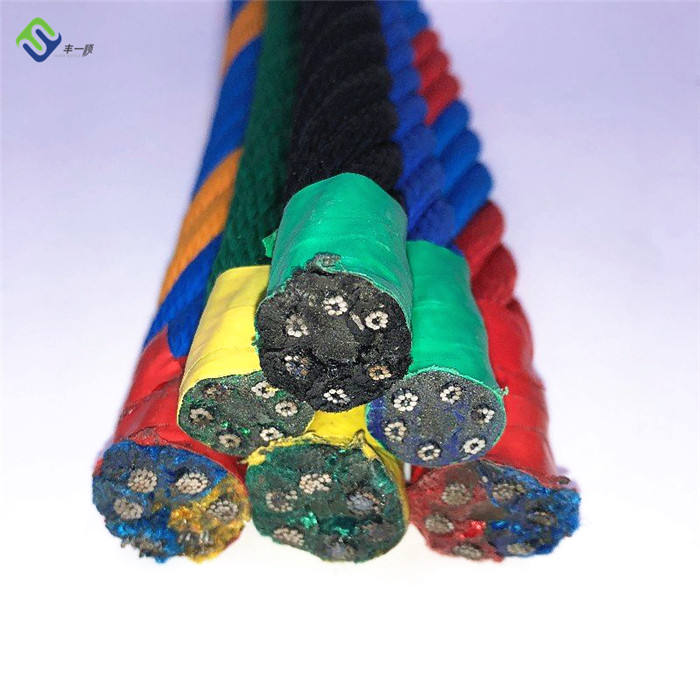 16mm playground PP polypropylene combination rope wire core rope