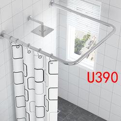 bathroom accessories shower curtain rod U390  pole U380 extendable rail