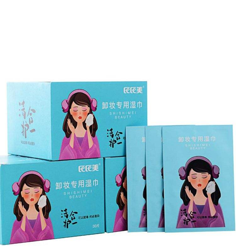 Hot sale female face portable cleanser cleansing wipes