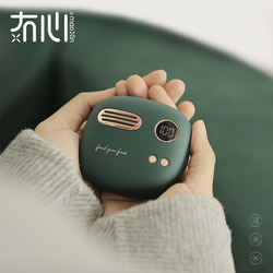 Maoxin new arrival cute mini green rechargeable 5000mah hand