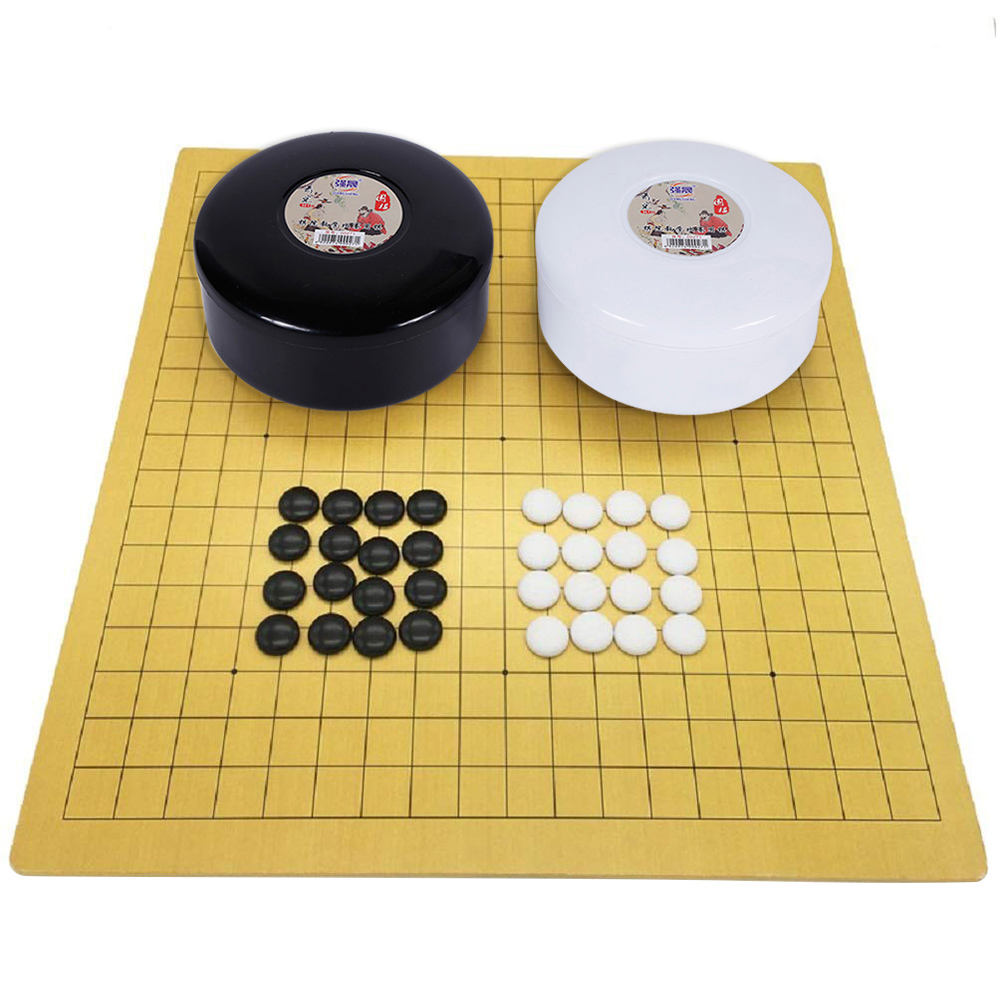Chinese old board Game Weiqi Checkers Go Game Set Plastic Go Game Gift for Children Friends