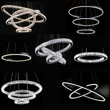 Modern decorative lamp product combination chandelier round ring lighting crystal crystal chandelier