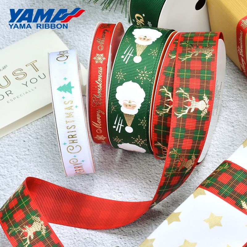 """5 Yards Sale Christmas All Metallic Red Gold Woven Foiled Wired Ribbon 1 1//2/""""W"""
