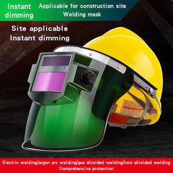 Safety helmet welding mask