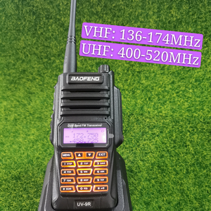 2019 hot selling IP67 waterproof baofeng UV-9R professional two-way radio