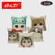 G&D Funny Cute Cartoon Cat Linen Sofa Decoration Children's Gift Cushion Cover45x45cm