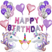 Baby Shower Decoration Set Rainbow Unicorn Happy Birthday Helium Foil Party Balloon