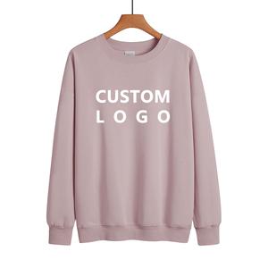 Custom Knit Sweater Design & Order Online Wildemasche