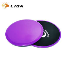 Colorful Resistance Fitness Gliding Discs Core Exercise Sliders