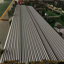 SS 304L 316L 904L 310S 321 304 stainless rod steel round bar price