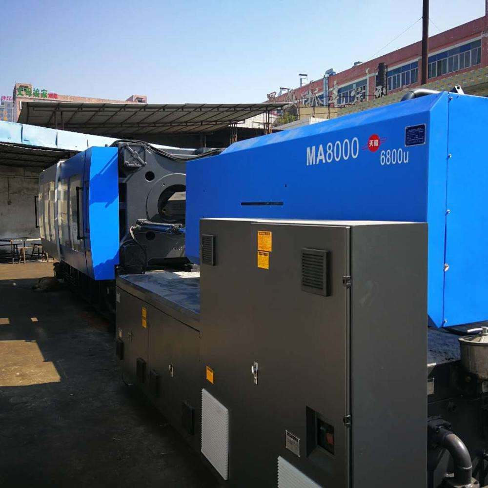 HAITIAN MA8000 used injection moulding machine with servo motor