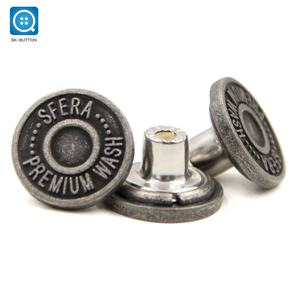 SK China factory wholesale metal buttons jeans for women and men garment jean shank button