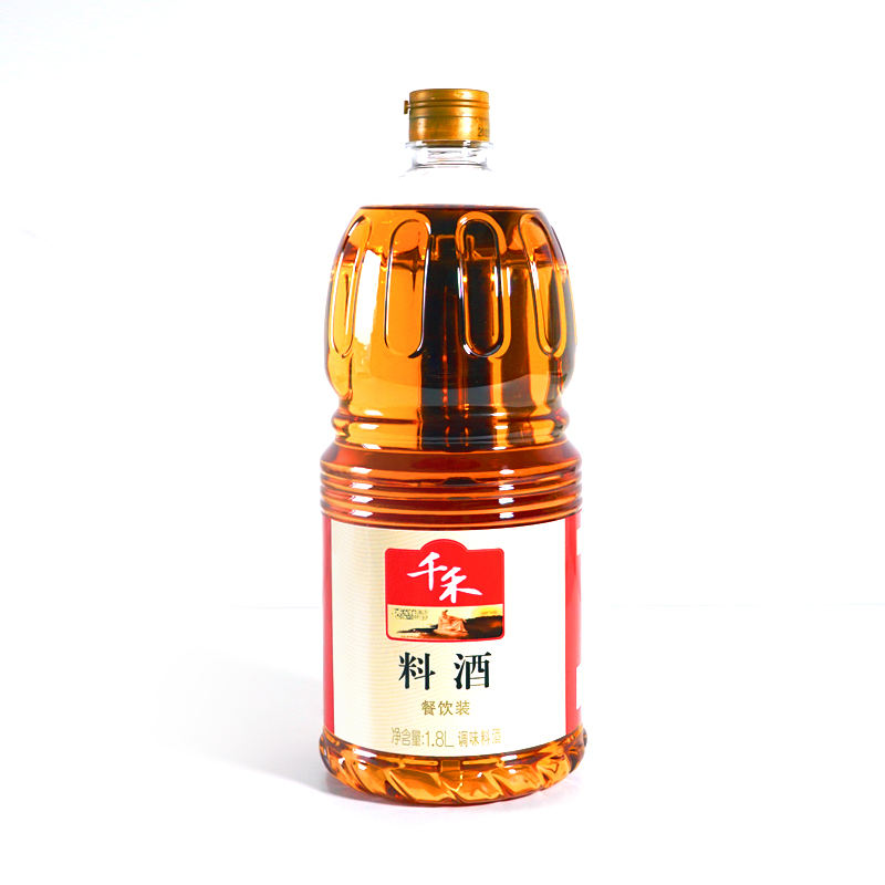 1.8L Traditionally Brewed Chinese Sauce Food Wholesale ingredient Spices Especias food flavour flavor cooking seasoning wine